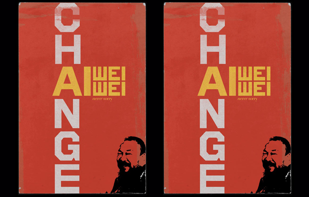 A magyarhangya bemutatja: Ai Weiwei és az alkotói felelősség