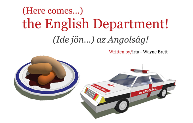 (Here comes…) The English Department