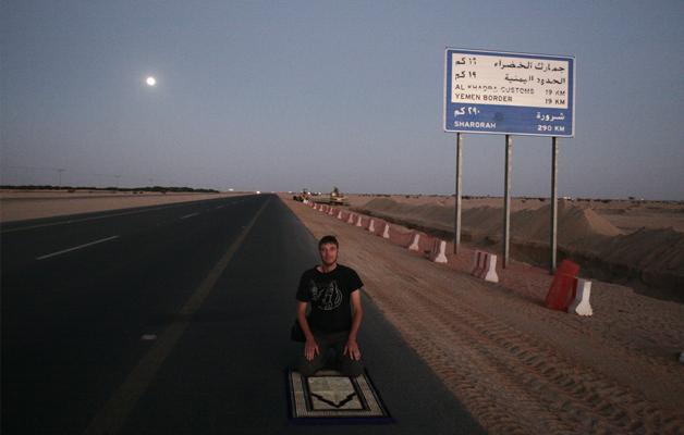 Szaudi Arábia – képes élménybeszámoló