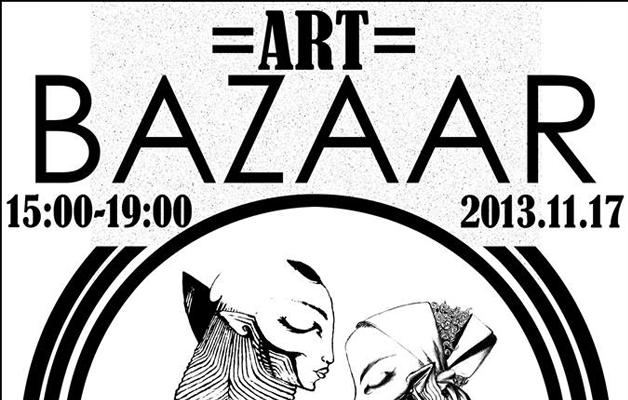 11.17. ArtBazaar